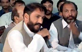 Qazi Attiq-ur-Rahman address at APC on Model Town Incident