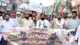ڈسکہ: پاکستان عوامی تحریک کے زیراہتمام آپریشن ضرب عضب (ضرب حق) کی حمایت میں ریلی