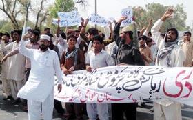 لودہراں: پنجاب حکومت کی غنڈہ گردی کے خلاف پاکستان عوامی تحریک کا احتجاج