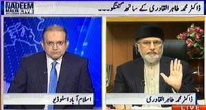 Dr Tahir ul Qadri's interview with Nadeem Malik on Samaa TV (What is democratic revolution?)