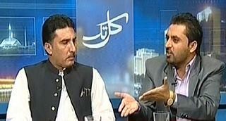 Qazi Shafiq, Shaukat Basra, Arbab Khizer, & Gul Asar Khan In Kal Tak on Express News (Dr Tahir ul Qadri's revolution)