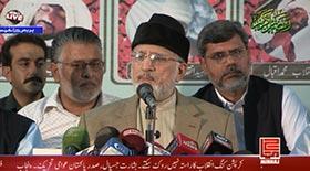 Revolution to change people's destiny: Dr Tahir-ul-Qadri