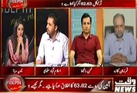 Qazi Shafiq in Indepth With Nadia Mirza on Waqt News (Article 62 Aur 63 Akhir Kya Kehta Hai..??)