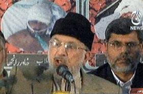 انقلاب نہ لانا شہیدوں کے خون سے غداری ہوگی۔ ڈاکٹر طاہرالقادری