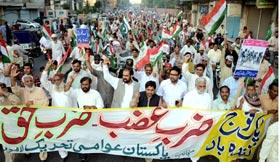 پاکستان عوامی تحریک کی پاک فوج کے آپریشن ضرب عضب (ضرب حق) سے اظہار یکجہتی کیلئے ملک گیر ریلیاں
