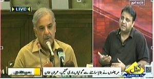 کیپٹل ٹی وی: پروگرام سیدھی بات (لاہور واقعہ پر عمران خان نے بھی وزیرِ اعلٰی کے استعفٰی کا مطالبہ کردیا)