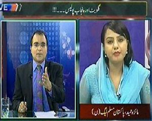 نیوز ون: پروگرام معذرت کے ساتھ (گلو بٹ اور پنجاب حکومت)