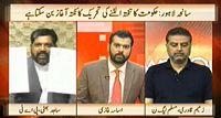 سماء نیوز: ساجد بھٹی کی پروگرام نیوز آور میں اسامہ غازی کے ساتھ انٹرویو