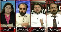 اب تک: عمر ریاض عباسی کا جیسمین منظور کے ساتھ انٹرویو