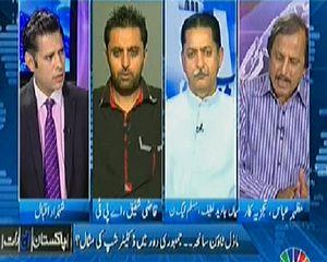جاگ: قاضی شفیق کی پروگرام پاکستان آج رات میں شرکت (واقعہ لاہور: حکومتی کارکردگی پر سوالیہ نشان)