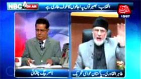 Movement for Revolution begins: Dr Tahirul Qadri talks in NBC onair Show