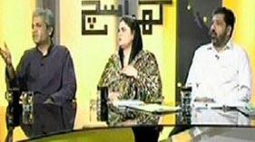 Sajid Bhatti with Mubasher Lucman in Kharra Sach on ARY News (kia Shahbaz Sharif ko khud apna Ehtisaab nahein krna chahye?)