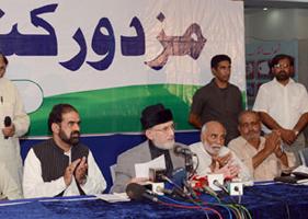 Dr Tahir-ul-Qadri's address to Mazdoor Convention - July 14, 2014