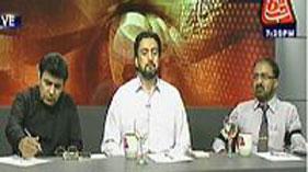 اب تک: عمر ریاض عباسی پروگرام ٹیبل ٹاک میں عادل عباسی کے ساتھ (کیا طاہرالقادری انقلاب لانے والے ہیں)