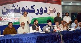 نظام الحكم ضد العمال يتم تدميره عبر بناء شقق للعمال في قصور الحكام العالية كلمة الدكتور محمد طاهر القادري في مؤتمر العمال في مدينة لاهور