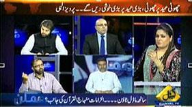 Capital TV: Umar Riaz Abbasi in Mumkin with Asma Chaudhry