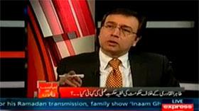 ڈاکٹر معید پیرزادہ، پروگرام سیاست اور قانون (طاہرالقادری کے خلاف حکومت کی خفیہ حکمتِ عملی کی کہانی)
