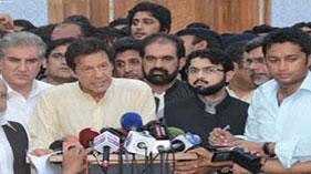 اے آر وائی نیوز: مرکزی سیکرٹریٹ پاکستان عوامی تحریک میں عمران خان کی پریس کانفرنس