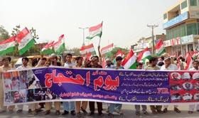 لودہراں: سانحہ ماڈل ٹاؤن کی ایف آئی آر درج نہ ہونے پر پاکستان عوامی تحریک کا احتجاجی مظاہرہ