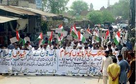 کسووال: سانحہ ماڈل ٹاؤن کی ایف آئی آر درج نہ ہونے پر پاکستان عوامی تحریک کا احتجاجی مظاہرہ