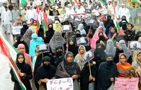 چکوال: سانحہ ماڈل ٹاؤن کی ایف آئی آر درج نہ ہونے پر پاکستان عوامی تحریک کا احتجاجی مظاہرہ