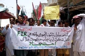 بھان سید آباد جامشورو: سانحہ ماڈل ٹاؤن کی ایف آئی آر درج نہ ہونے پر پاکستان عوامی تحریک کا احتجاجی مظاہرہ