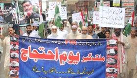 کوہاٹ: سانحہ ماڈل ٹاؤن کی ایف آئی آر درج نہ ہونے پر پاکستان عوامی تحریک کا احتجاجی مظاہرہ