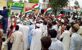 میانوالی: سانحہ ماڈل ٹاؤن کی ایف آئی آر درج نہ ہونے پر پاکستان عوامی تحریک کا احتجاجی مظاہرہ