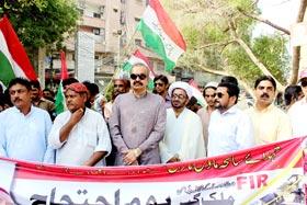 حیدر آباد سندھ: سانحہ ماڈل ٹاؤن کی ایف آئی آر درج نہ ہونے پر پاکستان عوامی تحریک کا احتجاجی مظاہرہ