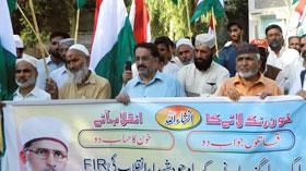 ہری پور: سانحہ ماڈل ٹاؤن کی ایف آئی آر درج نہ ہونے پر پاکستان عوامی تحریک کا احتجاجی مظاہرہ