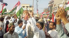 گجرات: سانحہ ماڈل ٹاؤن کی ایف آئی آر درج نہ ہونے پر پاکستان عوامی تحریک کا احتجاجی مظاہرہ