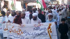 مانسہرہ: سانحہ ماڈل ٹاؤن کی ایف آئی آر درج نہ ہونے پر پاکستان عوامی تحریک کا احتجاجی مظاہرہ