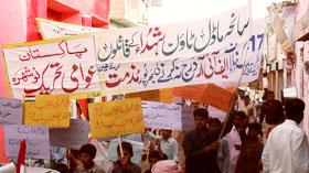 نوشہرہ: سانحہ ماڈل ٹاؤن کی ایف آئی آر درج نہ ہونے پر پاکستان عوامی تحریک کا احتجاجی مظاہرہ