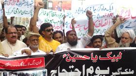 ملتان: سانحہ ماڈل ٹاؤن کی ایف آئی آر درج نہ ہونے پر پاکستان عوامی تحریک کا احتجاجی مظاہرہ