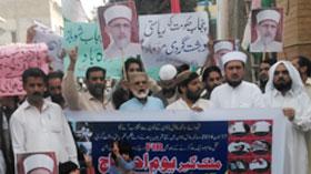 کوئٹہ: سانحہ ماڈل ٹاؤن کی ایف آئی آر درج نہ ہونے پر پاکستان عوامی تحریک کا احتجاجی مظاہرہ