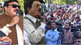 وزیرِاعلی پنجاب کے حکم پر قتل عام کیا گیا، نہتے کارکنوں اور شہریوں کا خون بہایا اور قاتل خود مدعی بنے بیٹھے ہیں۔ خرم نواز گنڈاپور