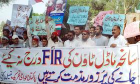پاکپتن شریف: سانحہ ماڈل ٹاؤن کی ایف آئی آر درج نہ ہونے پر پاکستان عوامی تحریک کا احتجاجی مظاہرہ