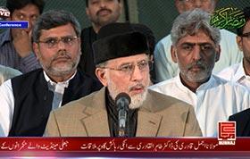 Dr Tahir-ul-Qadri challenges Nawaz Sharif for public debate over key national issues