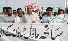 چینیوٹ: سانحہ ماڈل ٹاؤن کی ایف آئی آر درج نہ ہونے پر پاکستان عوامی تحریک کا احتجاجی مظاہرہ