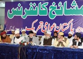 Mashaykh Conference under the banner of Pakistan Awami Tehreek
