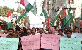 سکھر: سانحہ ماڈل ٹاؤن کی ایف آئی آر درج نہ ہونے پر پاکستان عوامی تحریک کا احتجاجی مظاہرہ
