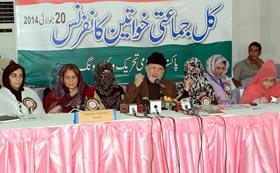 پاکستان عوامی تحریک ویمن ونگ کے زیراہتمام سانحہ ماڈل ٹاؤن کے حوالے سے خواتین کی آل پارٹیز کانفرنس سے مقررین کا خطاب