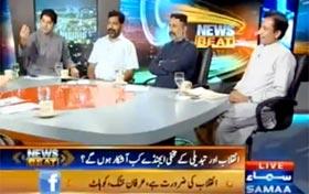 Sajid Bhatti on Samaa News with Paras Khursheed