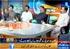 سماء نیوز: ساجد بھٹی پروگرام نیوز بیٹ میں پارس خورشید کے ساتھ