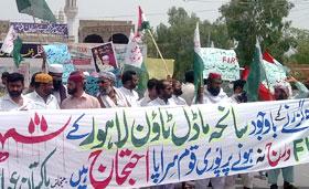 ڈیرہ غازی خان: سانحہ ماڈل ٹاؤن کی ایف آئی آر درج نہ ہونے پر پاکستان عوامی تحریک کا احتجاجی مظاہرہ