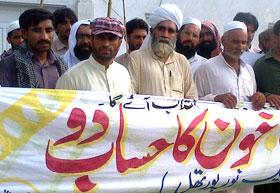 نور پور تھل: سانحہ ماڈل ٹاؤن کی ایف آئی آر درج نہ ہونے پر پاکستان عوامی تحریک کا احتجاجی مظاہرہ