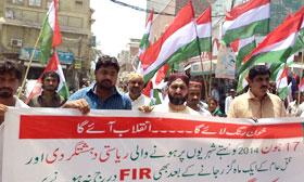 نواب شاہ: سانحہ ماڈل ٹاؤن کی ایف آئی آر درج نہ ہونے پر پاکستان عوامی تحریک کا احتجاجی مظاہرہ