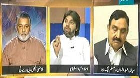Dawn News: Qazi Faiz ul Islam in Faisla Awam Ka (Imran Khan ka Long March aur Inqilab)