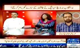 Samma News: Umar Riaz Abbasi with Usama Ghazi Program News Hour (Har Inkelaab Aur Har March Kay Pechay Sazish Hoti Hai?)
