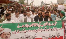 پپلاں: سانحہ ماڈل ٹاؤن کی ایف آئی آر درج نہ ہونے پر پاکستان عوامی تحریک کا احتجاجی مظاہرہ